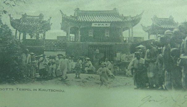 胶州城墙庙宇 文庙 城内牌坊(组图)