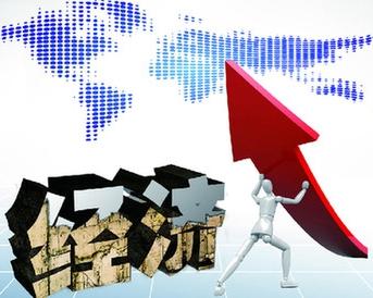9月经济数据低于预期:CPI同比上涨1.6%