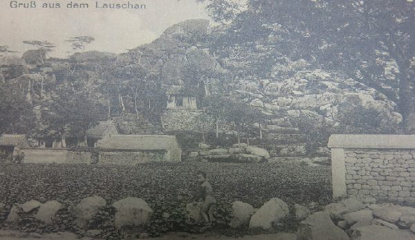 德占青岛时期崂山的人文风景 光屁股小孩抢镜(组图)