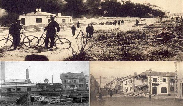 日德之战日军烧杀抢掠 商民对德索赔未果