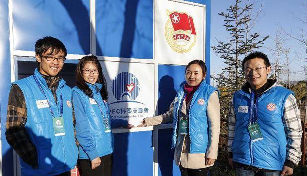 APEC志愿者进入工作状态