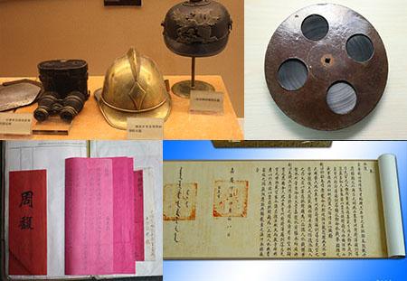 青岛第一批珍贵档案文献遗产出炉