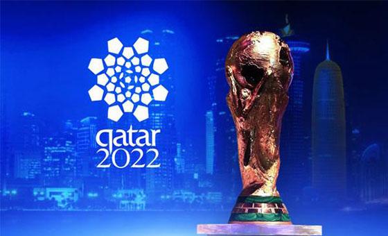 2022年卡塔尔世界杯11月开幕 12月18日决赛