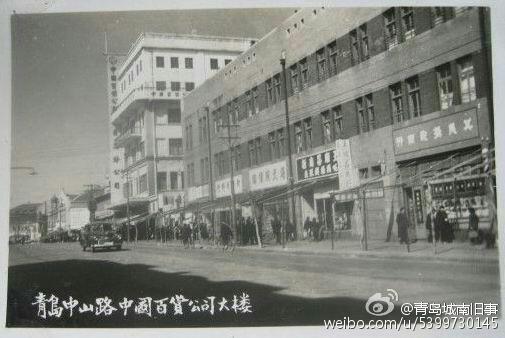 湛山寺(图片来自微博青岛城南旧事) 责任编辑:张兆新