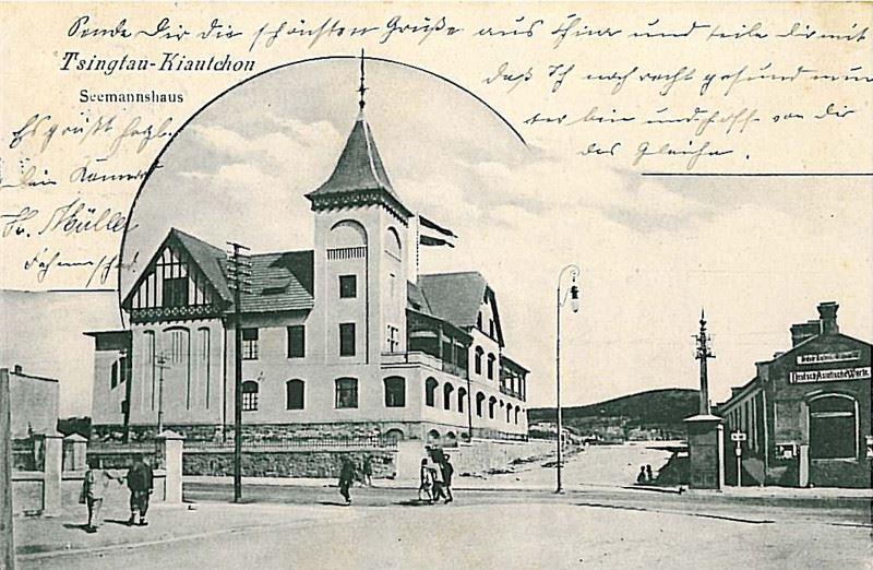 青島老照片:總督官邸 水師飯店 醫藥商店