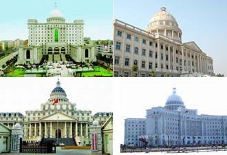 中国11家单位仿造美国国会大厦