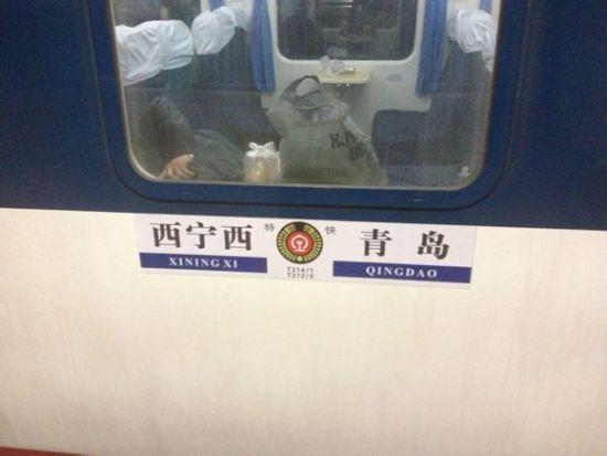 青岛发往西宁T373机车故障