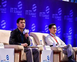 中国IT领袖峰会开幕 互联网大佬论道深圳