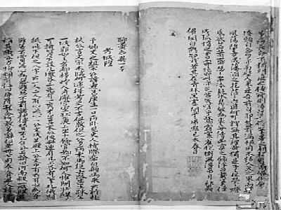 消失的《聊斋》手稿