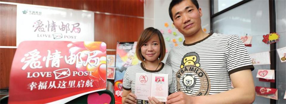 """网络情人节""""520""""来袭 北京准新人扎堆登记结婚"""