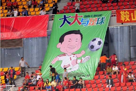 杨旭于汉超武磊破门国足3-1逆转科威特