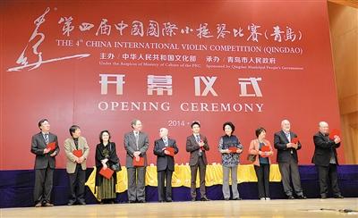 国际小提琴比赛高手云集