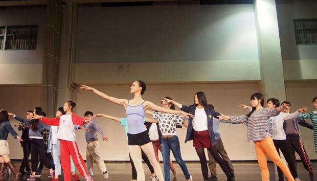中央芭蕾舞团演员与台湾学生互动