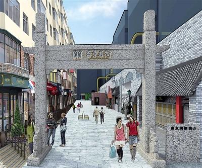 """百年前的台东老街将""""重现"""""""