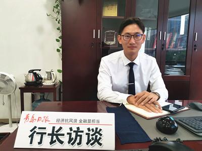 興業銀行青島市北支行行長李翔:始終堅持服務為首 堅定與企業相伴成長