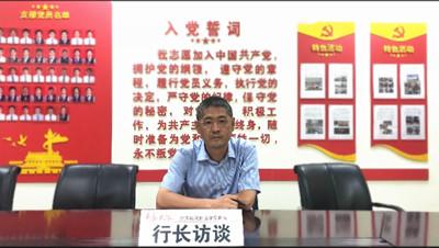 """交通銀行青島西海岸分行行長薛君:""""不出圈""""服務地方 與新區發展同頻共振"""
