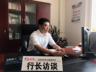 華夏銀行青島萊西支行行長張顯平:以人為本 服務至上
