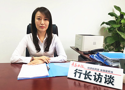 招商銀行青島李滄支行黨委書記、行長宋曉璐:因您而變,做一家有溫度、有擔當的銀行
