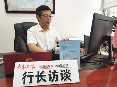 青島華夏銀行城陽支行行長李康:從追求快速短期到長期可持續