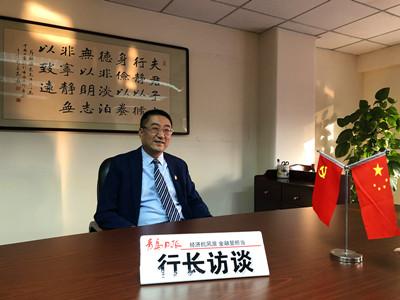工商銀行青島市南支行行長李昆:在傳承中開辟跨越式發展新局面