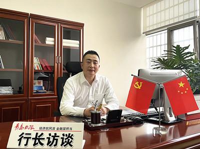 青島農商銀行硅谷核心區支行營業部主任房濤:堅守平凡崗位 踏實做好服務