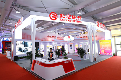 二十五年創新發展 二十五年行穩致遠——北京銀行成立25周年高質量發展紀實