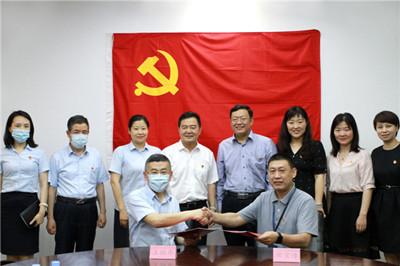 中國工商銀行青島市分行辦公室黨支部與青島日報社經管一支部簽署黨建共建協議