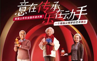 中国银行青岛市分行:拥抱银发时代 共享智能金融