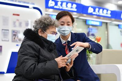 """交通银行青岛分行:做老年人身边的""""贴心银行"""""""