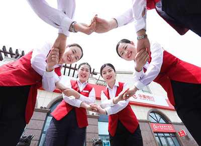 华夏银行青岛分行:聚焦金融消费者 传播华夏正能量