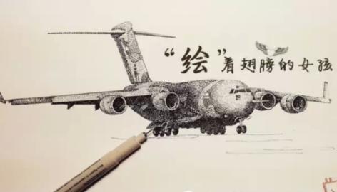 南航大学女生手绘多型军机惊艳网友