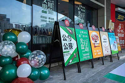 必勝客文明青島主題餐廳驚艷亮相
