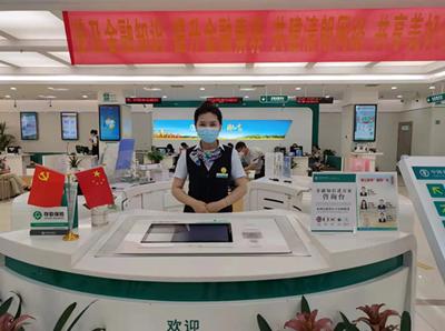农业银行青岛市分行:强党建 深服务 提升消保工作高度