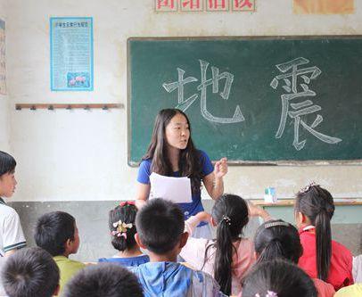 青岛支教学生震后坚持上课