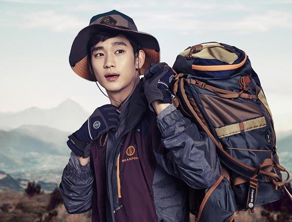 金秀贤变身帅气登山客(图)