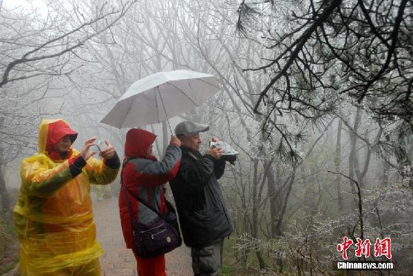安徽黄山风景区气温下降