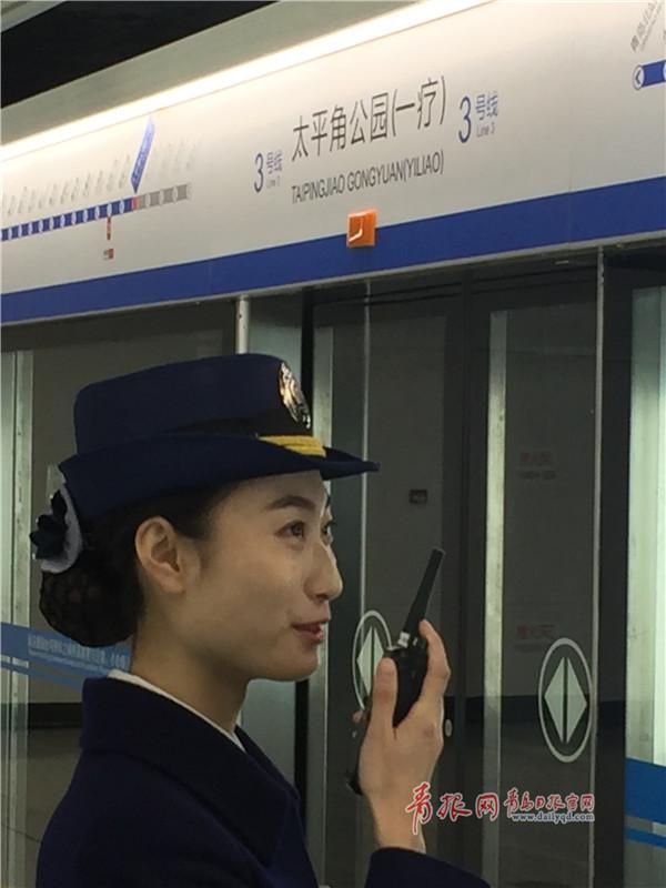 青岛地铁3号线首迎全线试乘:22个站点用时仅47分钟