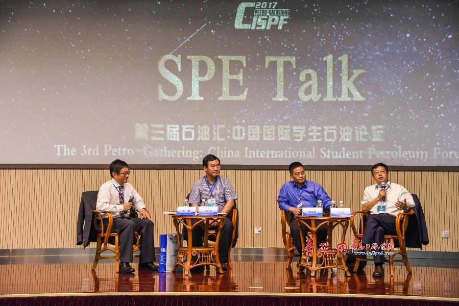 SPE TALK 圆桌会议-余果林摄影