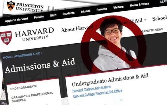 """指控全球著名学府哈佛大学的录取政策存在""""种族歧视""""。"""