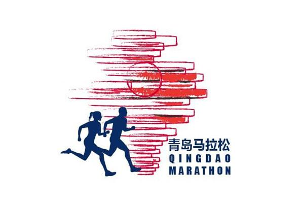 青岛马拉松赛今起报名 比赛路线公布
