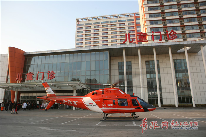 直升机3.jpg