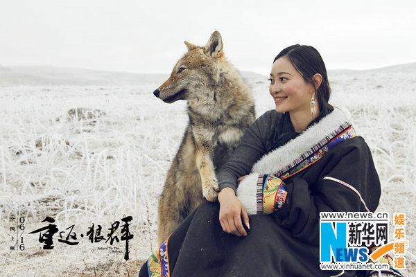 佟丽娅为电影《重返 狼群》预告片倾情献声