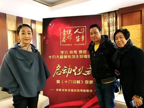 全国校园电影院线系列电影展映在清华正式起航
