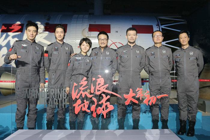 《流浪地球》定档 中国科幻冒险启程