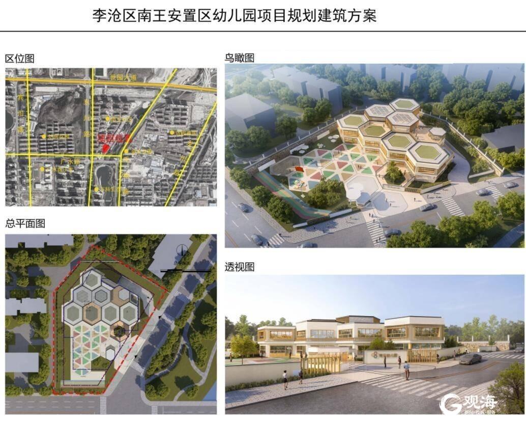 """青岛近期多所学校规划方案""""密集发布"""",颜值和功能兼具!"""