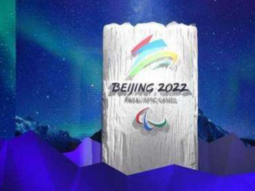 北京2022年冬奧會第七版競賽日程發布
