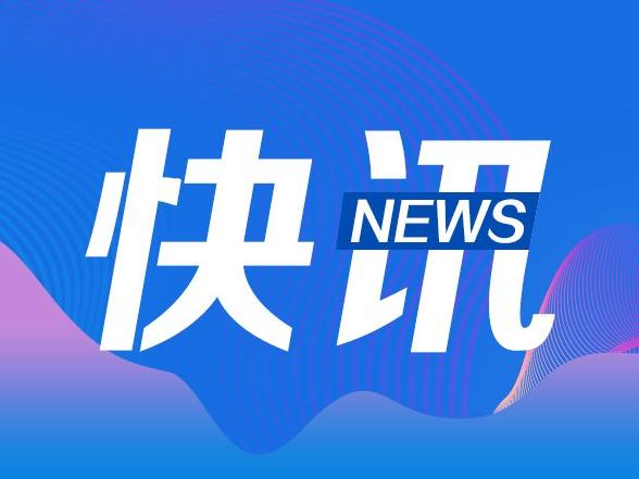 日本本州東岸近海6.3級地震