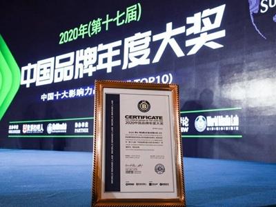 """這個青島品牌獲""""中國品牌年度大獎""""礦泉水NO.1"""