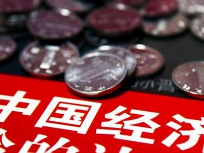 """中國經濟復蘇""""快于預期"""",或將實現2%的增長!"""