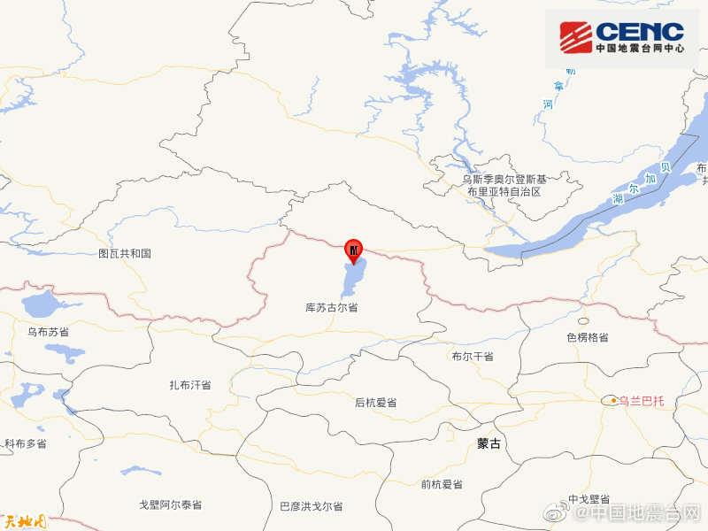 蒙古國圖爾特附近發生6.8級地震